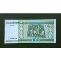 100 рублей  серия тХ UNC.