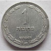 Израиль 1 прута 5709 (1949)