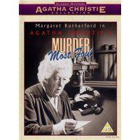 Самое жуткое убийство / Самое глупое убийство / Murder Most Foul (экранизация А.Кристи) DVD5