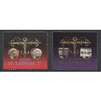 Европа - Великие открытия, Латвия, деньги, 1994 2 марки