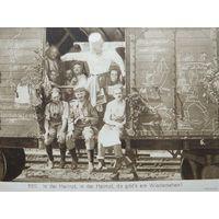 Германцы вагон ж.д. 1 Мировая война 1916