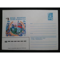 1981 хмк Балтийская регата