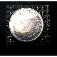 1 рубль Якуб Колас 1992 года в банковской запайке.