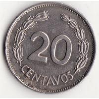 20 сентаво 1966 год