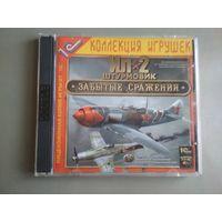 Игра Ил-2 штурмовик