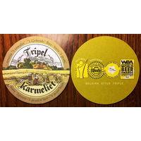 Подставка под пиво Tripel Karmeliet