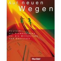 Auf neuen Wegen, учебный курс (для продвинутого уровня: от В1 и выше) - немецкий язык