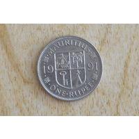 Маврикий 1 рупия 1991