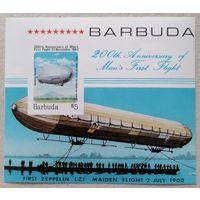 Барбуда. 200-лет полета человека на воздушном шаре.