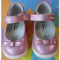 Детские туфли для девочки ''Baby Boom'' р.21