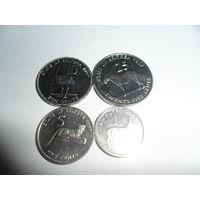 4 монеты 1,5,10 и 25 центов.