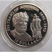 Кука о-ва, 10 долларов, 1990, серебро, пруф