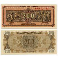 Греция. 200 000 000 драхм (образца 1944 года, P131a2, UNC)