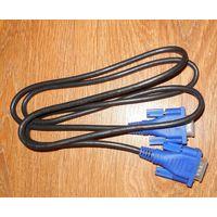 Новый кабель для монитора 1,2м