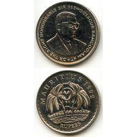 Маврикий 5 рупий 1992 г. (Пальмы)