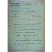 Польский документ 1937г. Варшава. Размер 20.5-29см.