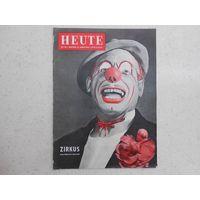 Иллюстрированный журнал Heute (Сегодня) Германия Мюнхен Nr. 102 от 18 января 1950 г.