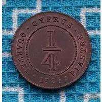 Британский Кипр 1/4 пиастра 1926 года. Великобритания. Георг V. Нечастая!