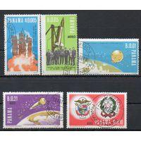 Космос Панама 1966 год серия из 5 марок