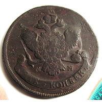 5 копеек 1788 ММ ПЕРЕЧЕКАН красивая оригинальная патина.