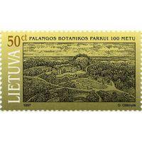 Литва 1997 г.  Столетие Ботанического парка.
