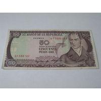 Колумбия 50 песо 1985 года