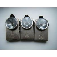 3 фонарика из СССР одним лотом.Все эмблемы разные.