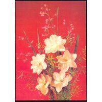 СССР 1989 ДМПК цветы