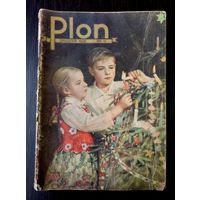 "Журнал номер 12 ""PLON"" Grudzien 1938."
