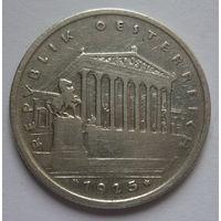Австрия. 1 шиллинг 1925г. Серебро.
