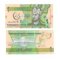 Банкнота Туркменистан 1 манат 2017 UNC ПРЕСС памятный Ашхабад 2017