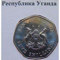 Республика Уганда 5 шиллингов 1987 год