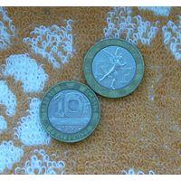 Франция 10 франков 1988 года