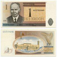 Эстония. 1 крона (образца 1992 года, P69, XF) [серия AC]