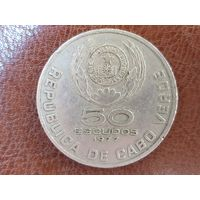 50 эскудо 1977 Кабо-Верде