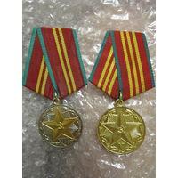10 и 15 лет КГБ