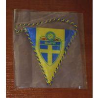 Вымпел Федерация футбола Швеции
