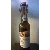 Афанасий Марочное #2 бутылка с бугельной пробкой (Россия)