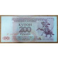 200 рублей 1993 года - Приднестровье - UNC