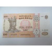 Молдова 100 лей 1992 г. Распродажа