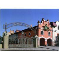 Открытка - Львовская пивоварня