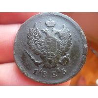2 копейки 1823 год