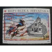Хорватия 1997 кафедральный собор, 17 век нападение турок