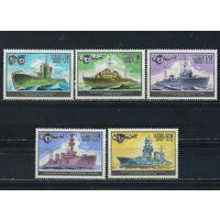 СССР 1982 Военно-морской флот Полная #5266-70 **