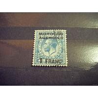 Английская почта во французской колонии Марокко король (2-13)