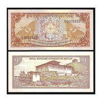 Бутан 5 нгултрум 1985г. UNC  распродажа