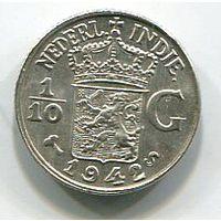НИДЕРЛАНДСКАЯ ИНДИЯ - 1/10 ГУЛЬДЕНА 1942 S