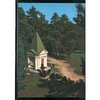 Исторический памятник в честь событий 1812 года под Солтановкой