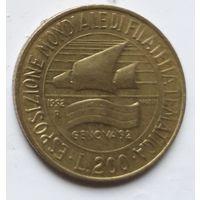 Италия 200 лир, 1992 Выставка марок в Генуе 2-10-16