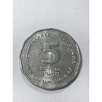 5 новых шекелей, Израиль